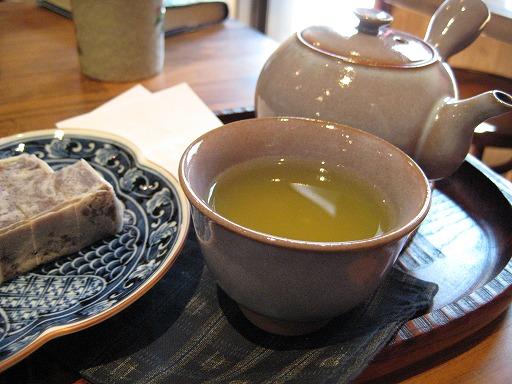 喫茶去@武蔵小杉