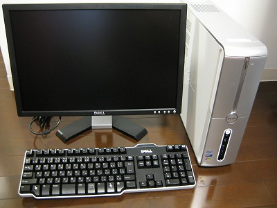 20080510_dell2_s.jpg