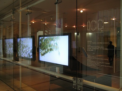 オープンスペース 2008 @ ICC オペラシティ