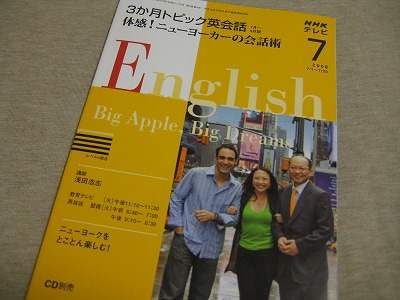 20080629_english_s.jpg