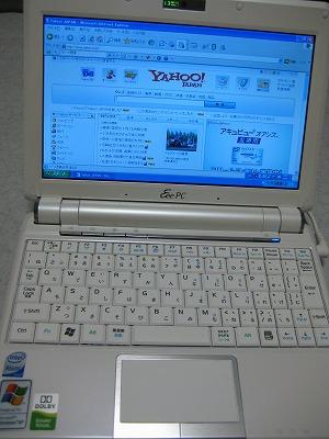 20080713_EeePC5_s.jpg