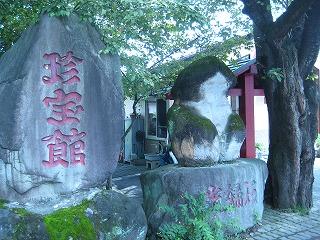20080815_ikaho16_s.jpg