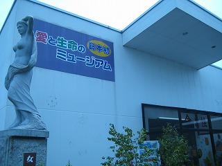 20080815_ikaho18_s.jpg