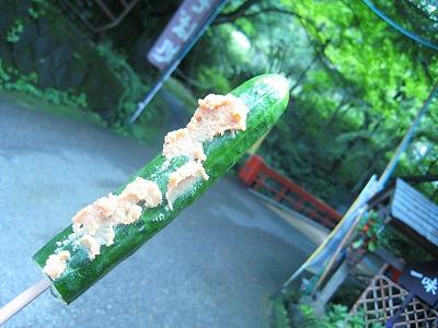 20080815_ikaho30_s.jpg
