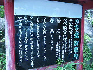 20080819_ikaho19_s.jpg