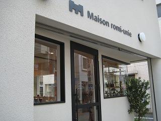 Maison romi-unie@学芸大学