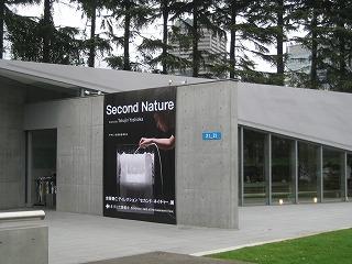 吉岡徳仁 Second Nature展@21_21 design sight