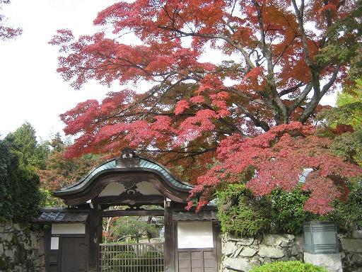 [京都一人旅] 比叡山延暦寺