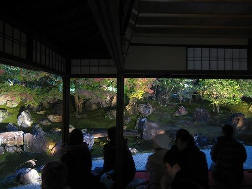 20081122_kyoto_049_s.jpg