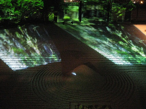 20081122_kyoto_061_s.jpg