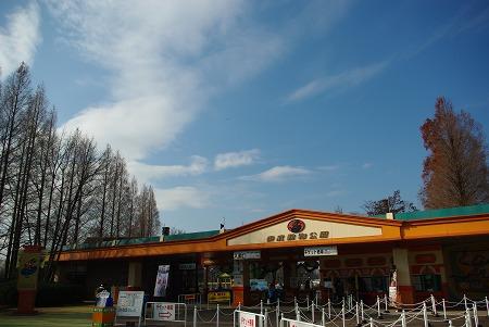 東武動物公園へ。