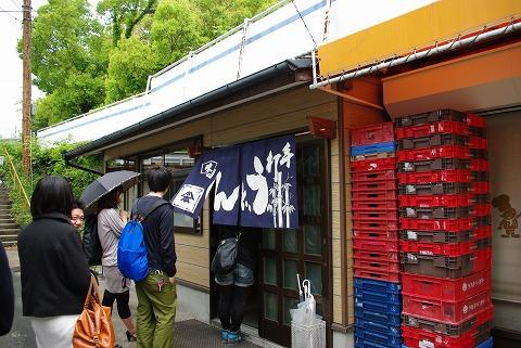 [香川旅行] さぬきうどん紀行(前編)