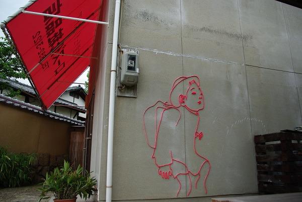 20090506_kagawa_125_s.jpg