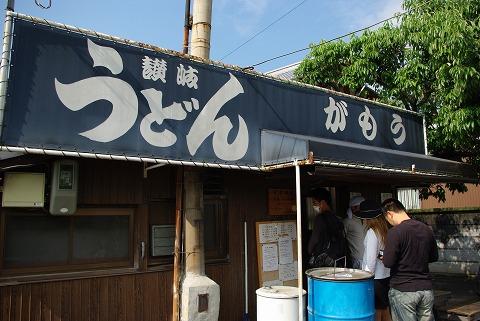 20090508_kagawa_246_s.jpg