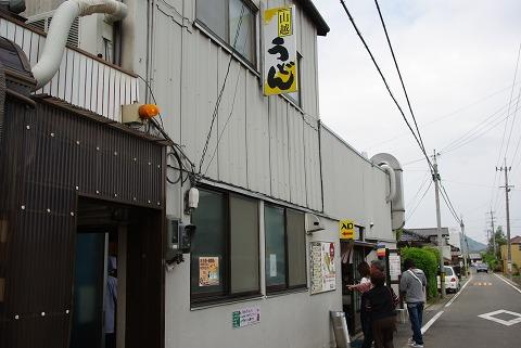 20090508_kagawa_253_s.jpg