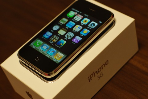 iPhone 3G 16GB ホワイト 買ったー。