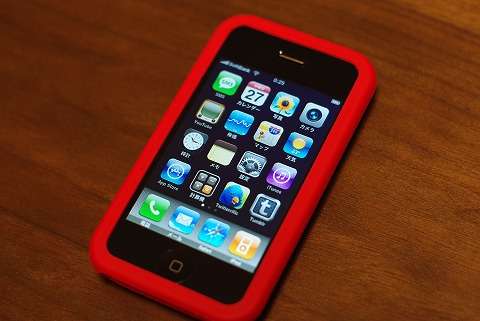 iPhone用シリコンカバー買いました。