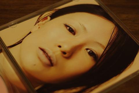椎名林檎 「ありあまる富」