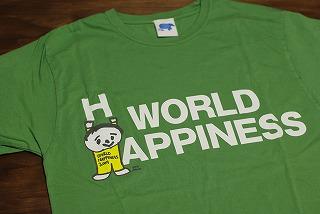 World Happiness 2009のTシャツゲット!