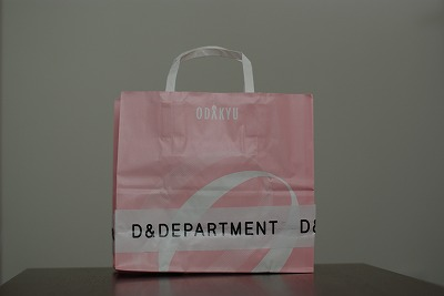 D&DEPARTMENTの紙袋