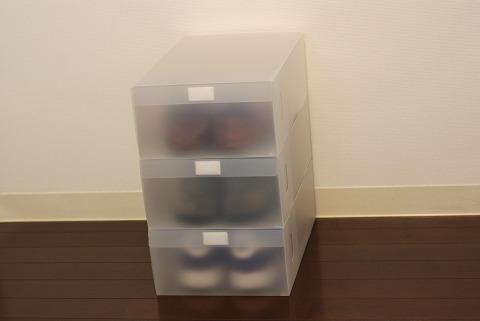 無印良品のポリプロピレン靴箱