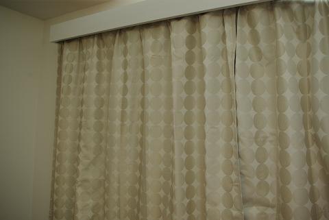 ベルメゾンで1級遮光・遮熱・防音カーテンを買った
