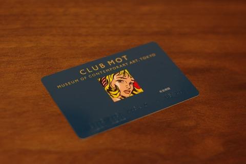 CLUB MOTのススメ