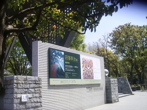 田窪恭治展 / MOTアニュアル2011@東京都現代美術館