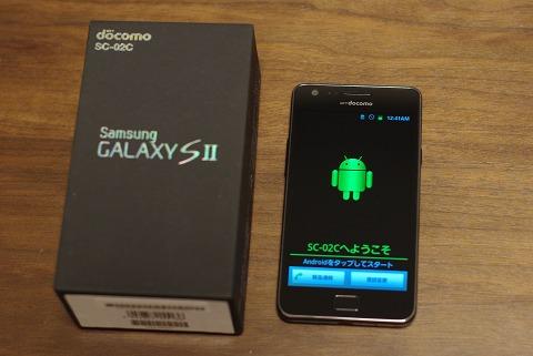 Galaxy S2(SC-02C)の白ロムを買ったよ