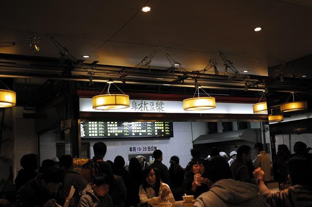 [台湾旅行] 阜杭豆漿で朝ごはん