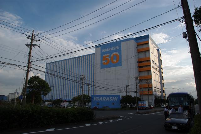 川崎工場地帯_IGARASHI50ビル