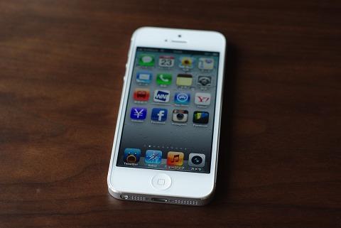 iPhone5を買いました。