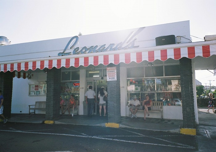 [ハワイ旅行] レナーズベーカリー