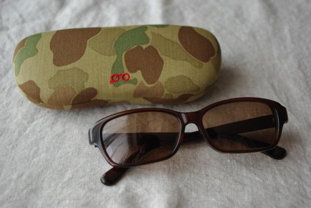 白山眼鏡店でサングラスを購入、そして紛失