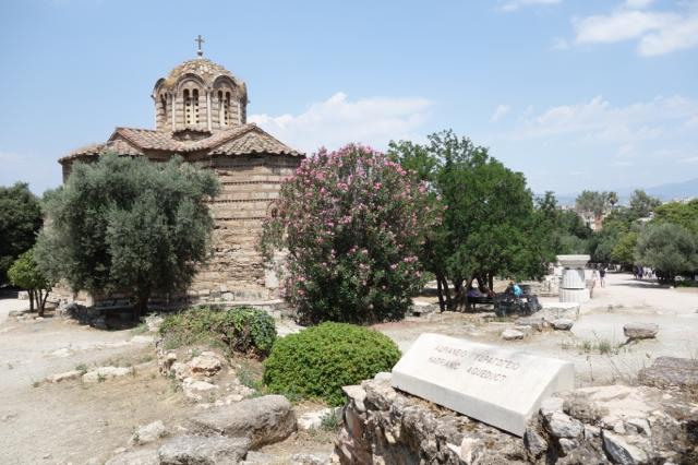 アギイ・アポストリ教会