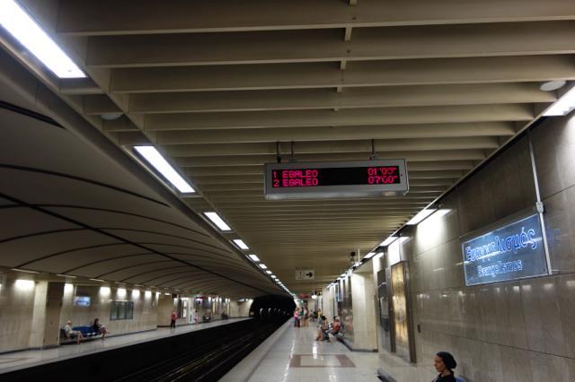 エヴァンゲリスモス駅