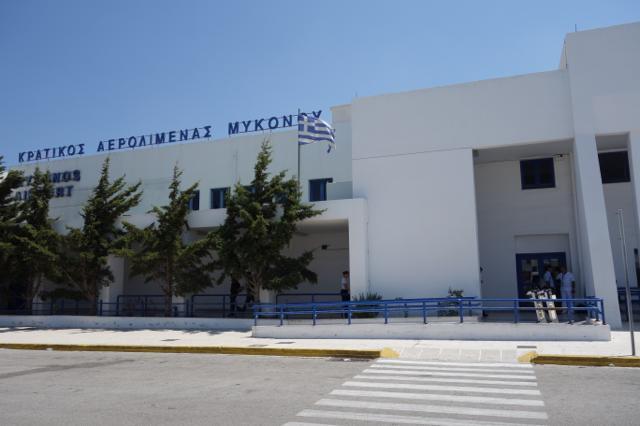 ミコノス空港