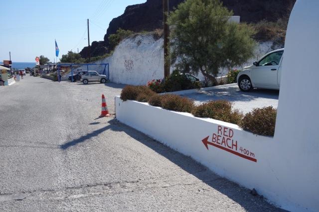 サントリーニ島レッドビーチ入り口