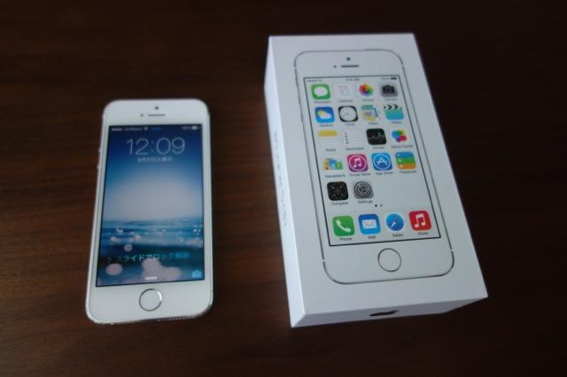 iPhone5sを購入。発売2日目のアップルストアが狙い目。
