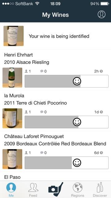 Delectable Wine 自分のワインリスト