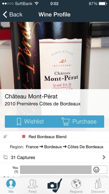 Delectable Wine ワインプロフィール