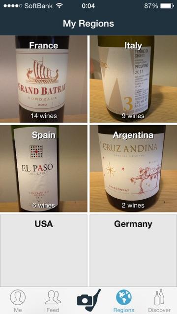 Delectable Wine 地域別ワインリスト
