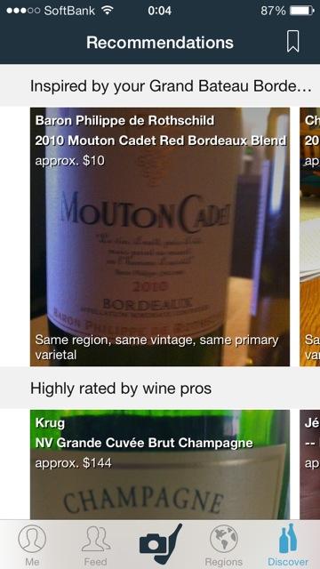 Delectable Wine おすすめワイン