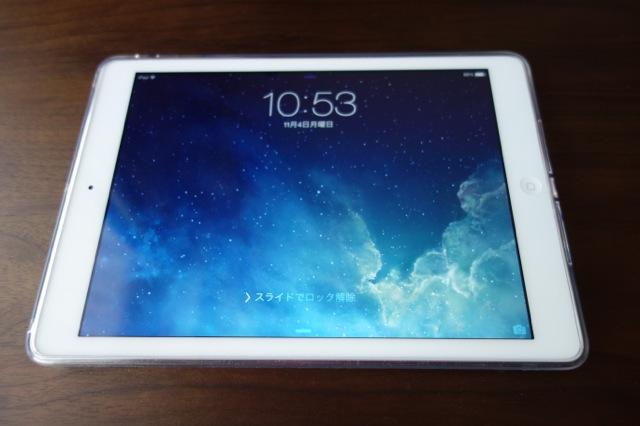 iPad Air用のソフトTPUケースを購入