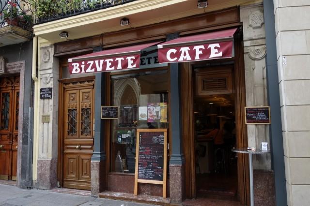BIZVETE CAFE ビルバオ
