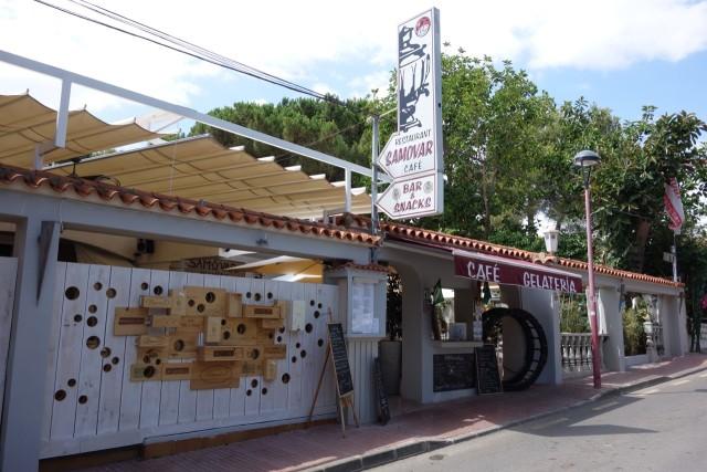 Cafe & Bar Samovar 外観