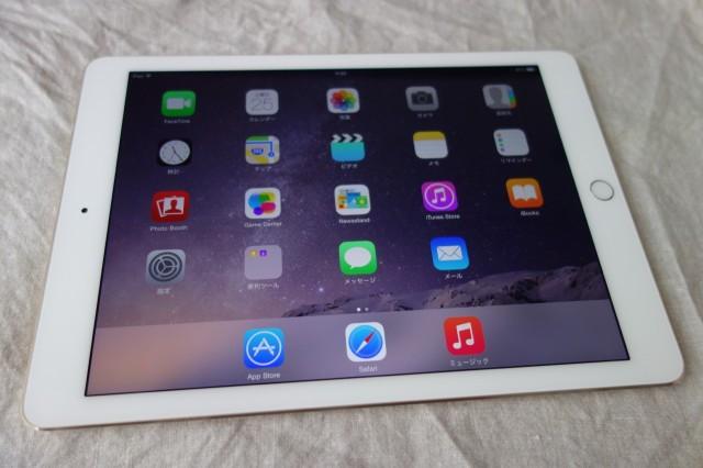iPad Air 2画面