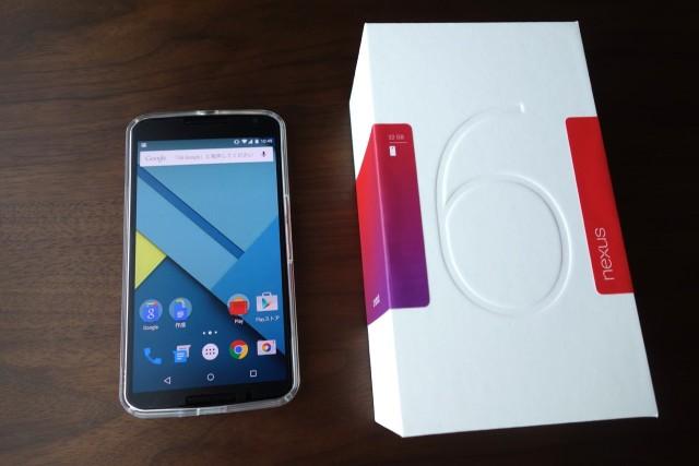Nexus6を購入しました