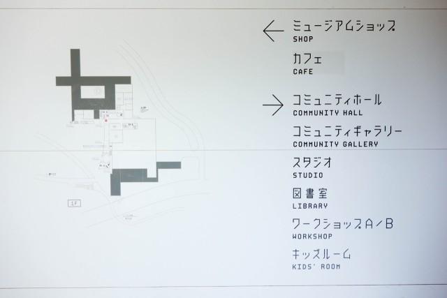青森県立美術館オリジナルフォント