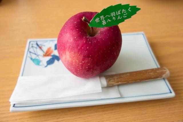 部屋にリンゴのサービス